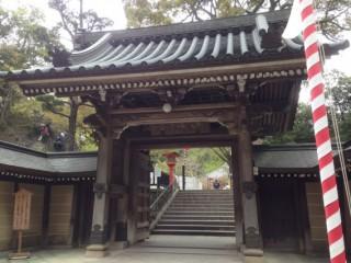 kiyosshikoujin1